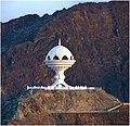 Original Riyam Monument, Muscat - panoramio.jpg