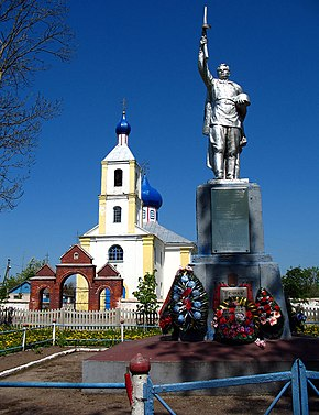 Orthodox church of the Birth of the Virgin & memorial to soldiers of WW2 - panoramio.jpg