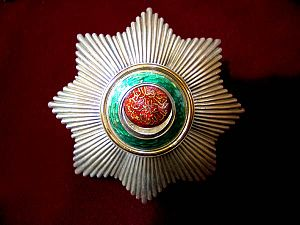 Order of Osmanieh - Badge of the Order