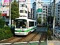 Otsuka tram station (289745997).jpg