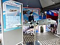 P-3C Orion Model Display at ROCAF Recurit Booth 20140607.jpg