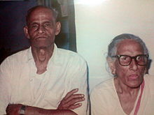 P.M. Kunhiraman Nambiar and wife.JPG