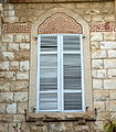P1190922 - חלון מעוטר בבית סמסונוב.JPG