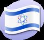 P Israel Sciense.png