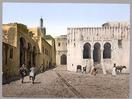 Palaco de Justeco en Tanĝero, ĉirkaŭ 1900