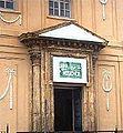 Palermo Synagoge Moschea.jpg