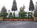 Palmer Plants - geograph.org.uk - 1307842.jpg