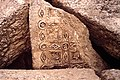 Palmira. T. funerario in rovina - DecArch - 1-145.jpg