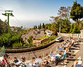Panorama of Funchal.jpg