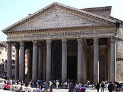 Hadrian's Pantheon was built to Agrippa's design. It bears the legend M·AGRIPPA·L·F·COS·TERTIVM·FECIT, which means Marcus Agrippa, son of Lucius, built during his third consulate