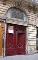 Paris - 1, rue du Mail - porte.jpg
