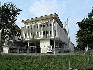 Pathlight School Special education public education school in Singapore