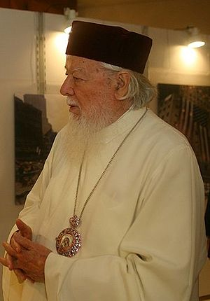 Teoctist Arăpașu - Image: Patriarch Teoctist 2