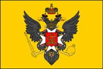 Pavlovsk, Saint Petersburg - Flag of Pavlovsk