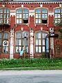 Pavlovsky Posad Kalyaeva 5 factory 02.JPG