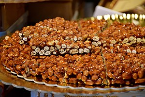 Peanut pie - Image: Peanut pie close up