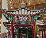 Peking Beijing Airport 2016 03.jpg