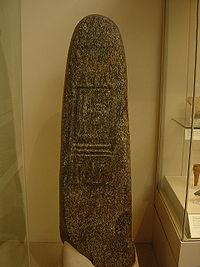 Peribsen stelae.JPG