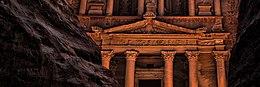 Petra , Al-Khazneh 2 (main page wikivoyage banner 1).jpg