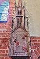 Petschow (Dummerstorf), Dorfkirche (05).jpg