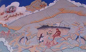 Pha Trelgen Changchup Sempa - Pa Drengen Changchop Simpa