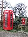 Phone Box and Postbox at Heath - geograph.org.uk - 367338.jpg