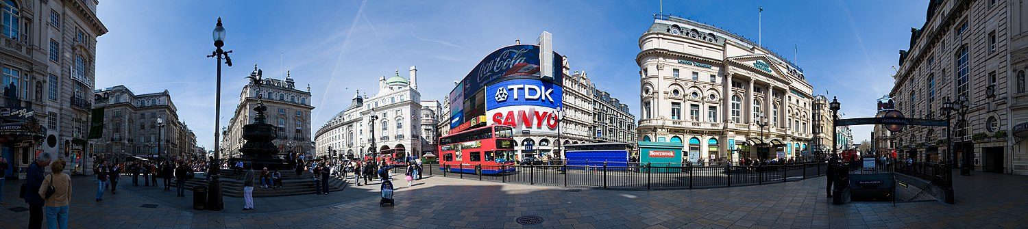 Piccadilly Circus Panorama - April 2007.jpg