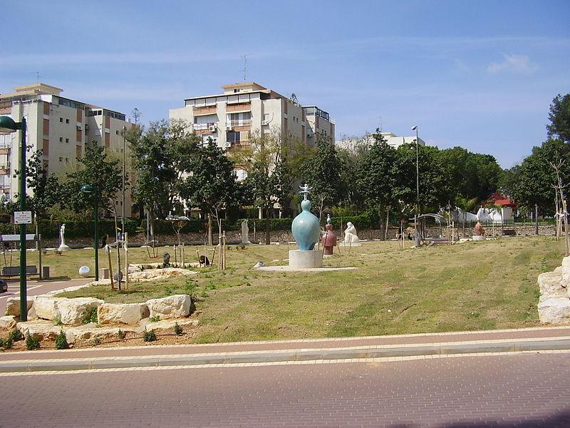 """גן הפסלים ע""""ש יונה וולך בקריית אונו"""