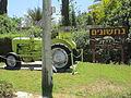 PikiWiki Israel 35213 Entrance to Kibbutz Nahshonim.JPG