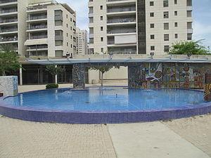 Ganei Tikva - Image: Piki Wiki Israel 42939 Mosaic in Ganei Tikva