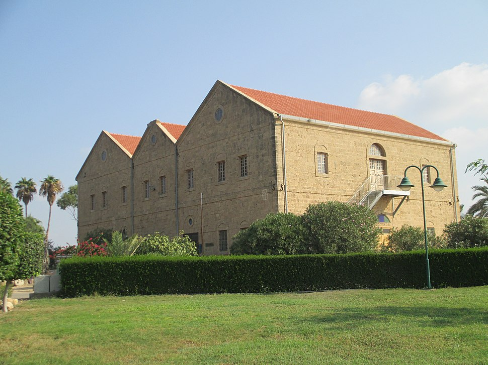 PikiWiki Israel 45346 The Mizgaga museum in Kibbutz Nahsholim