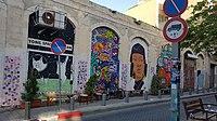PikiWiki Israel 53054 the alleys of jaffa.jpg