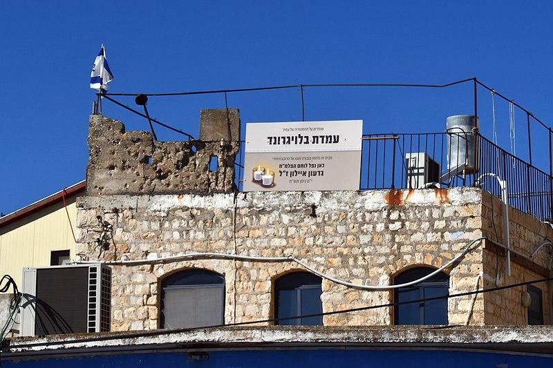 אתר היסטורי