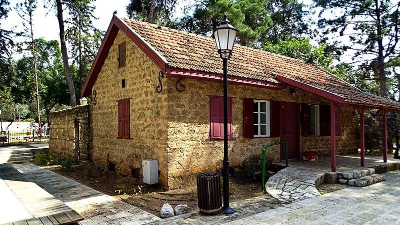 בית הראשונים בסביון