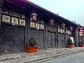 Pingyao, Jinzhong, Shanxi, China - panoramio (32).jpg