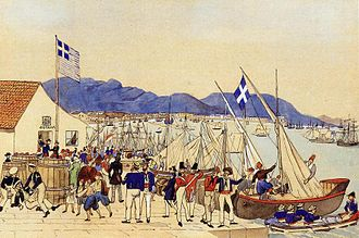 Piraeus - The customs office of the port of Piraeus in 1837. Watercolor by the Bavarian captain Ludwig Köllnberger.