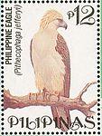 Pithecophaga jefferyi 1994 stamp of the Philippines.jpg