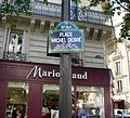 Place Michel-Debré, Paris 6.jpg