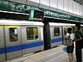 Platform 2, Taipower Building Station 20060625.jpg