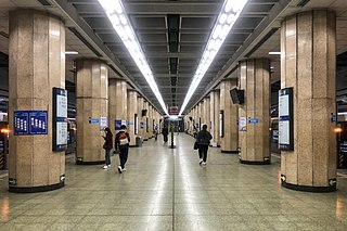 Andingmen station Beijing Subway station