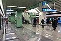 Platform of Hei Zhuang Hu Station (20191228173417).jpg