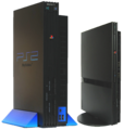 PlayStation 2 comparison.png