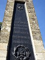 Pleven monuments 03.jpg