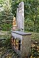 Plotycha-pam-II-svitova-14101707.jpg