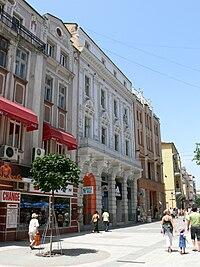 200px-Plovdiv-main-street-imagesfrombulgaria Всемирното Православие - Пловдивска Епархия