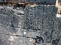 Poghos-Petros Monastery 168.jpg