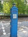 Police Public Callbox, Grosvenor Square, London W1.jpg