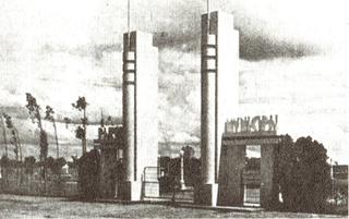 Portal del parque Venado Tuerto.png