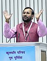 Prakash Javadekar addressing at the launch of the SWAYAM, 32 SWAYAM Prabha DTH Channels and National Academic Depository, at the National Convention on Digital Initiatives.jpg