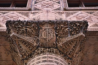 Prudential (Guaranty) Building - Architectural detail in the Prudential Guaranty Building, in downtown Buffalo, New York.